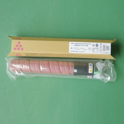For Ricoh MPC2551 color toner